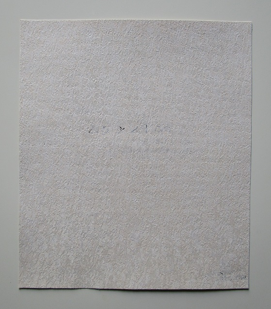 Via Carbon Paper - Via carbon paper (Sheet 1, 15 and 27), 2014